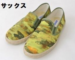 Camouflage Tropical Patterns Unisex Street Style