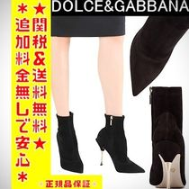 Dolce & Gabbana Rubber Sole Suede Ankle & Booties Boots