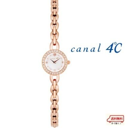 Jewelry Watches Stainless Elegant Style Analog Watches