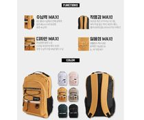 SHOOPEN Casual Style Unisex Street Style Plain Logo Backpacks