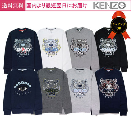 KENZO Sweatshirts Crew Neck Sweat Long Sleeves Sweatshirts