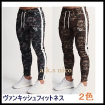 Printed Pants Camouflage Patterned Pants