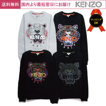 KENZO Crew Neck Sweat Long Sleeves Hoodies & Sweatshirts