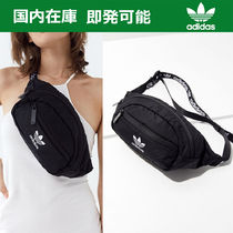 adidas Unisex Street Style Plain Hip Packs