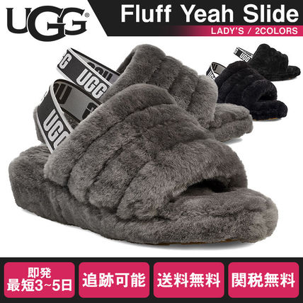 Casual Style Fur Sandals