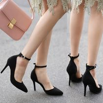 Pumps & Mules