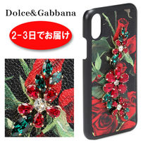 Dolce & Gabbana Flower Patterns Leather With Jewels Smart Phone Cases