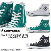 CONVERSE ALL STAR Star Unisex Street Style Plain Sneakers