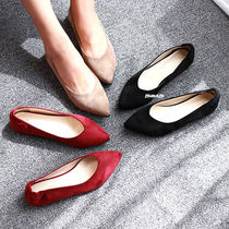 Casual Style Suede Plain Pointed Toe Shoes
