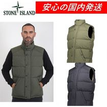 BELSTAFF Plain Vests & Gillets