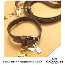 Coach Pet Supplies