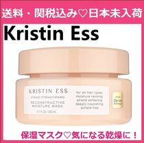 KRISTIN ESS Dryness Hair Oil & TreatMenst