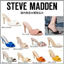 Steve Madden Flower Patterns Open Toe Suede Pin Heels Python