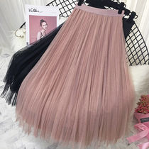 Casual Style Plain Long Lace Maxi Skirts