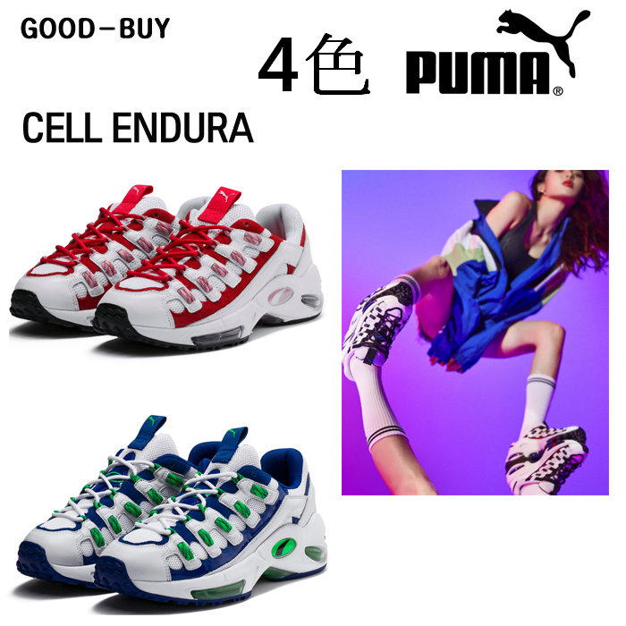 shop puma thunder electric