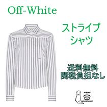 Off-White Stripes Long Sleeves Cotton Medium Shirts & Blouses