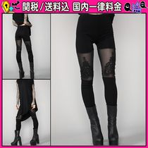 DOLLS KILL Casual Style Long Bottoms