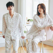 EVENIE Heart Unisex Plain Lounge & Sleepwear