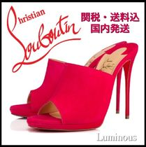 Christian Louboutin Pigamule Stripes Casual Style Enamel Pin Heels Sabo Heeled Sandals