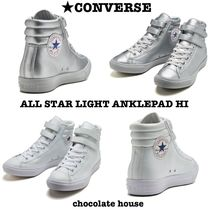 CONVERSE ALL STAR Star Unisex Suede Collaboration Plain Sneakers