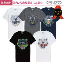KENZO Crew Neck Unisex Cotton Short Sleeves Crew Neck T-Shirts