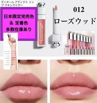 Christian Dior Collaboration Special Edition Lips