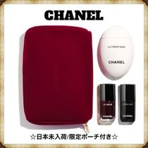 CHANEL Dryness Hand & Nail Care