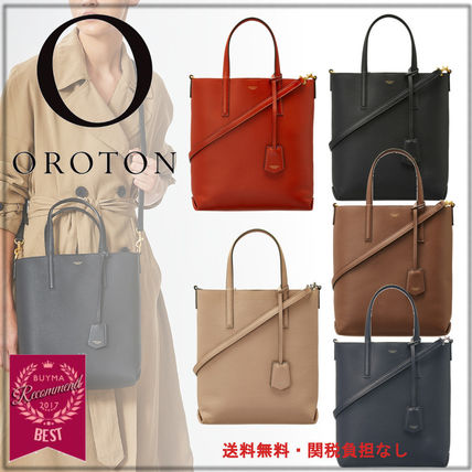 Casual Style Unisex Plain Leather Totes