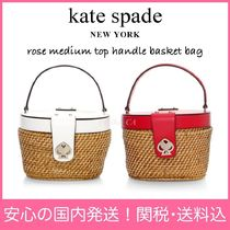 kate spade new york Blended Fabrics Leather Straw Bags