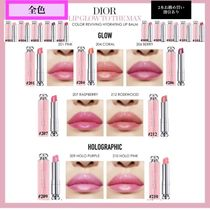 Christian Dior Collaboration Lips