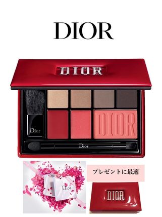 Christian Dior 5 COULEURS Unisex Collaboration Eyes