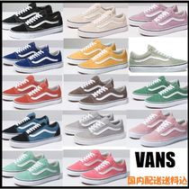 VANS OLD SKOOL Casual Style Suede Street Style Plain Low-Top Sneakers