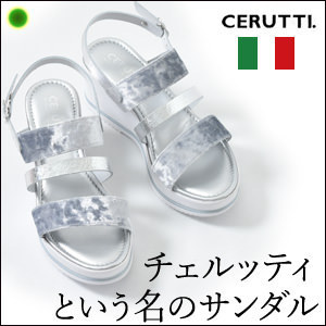shop cerutti shoes