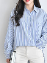 Stripes Long Sleeves Cotton Long Shirts & Blouses