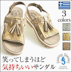 Casual Style Leather Sport Sandals Flat Sandals