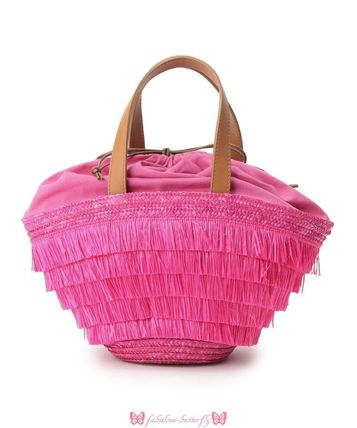 Fringes Straw Bags