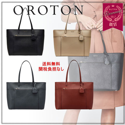 Plain Leather Elegant Style Totes