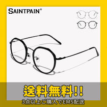 SAINTPAIN Optical Eyewear