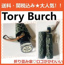 Tory Burch Umbrellas & Rain Goods