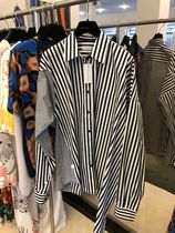 Dries Van Noten Stripes Bi-color Long Sleeves Shirts & Blouses