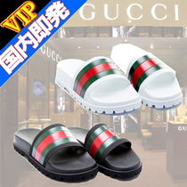 GUCCI Stripes Unisex Loafers & Slip-ons