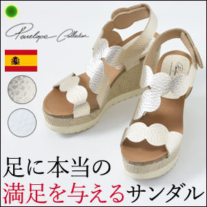 shop penelope collection shoes