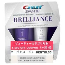 Crest Collaboration Tooth Pastes