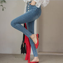 Denim Street Style Plain Long Skinny Jeans