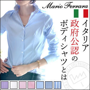 Stripes Long Sleeves Plain Cotton Long Office Style