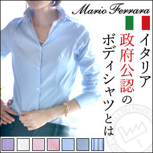 shop mario ferrara clothing