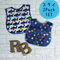 NEXT Baby Boy Bibs & Burp Cloths