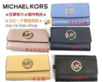 Michael Kors Plain Leather Logo Keychains & Bag Charms
