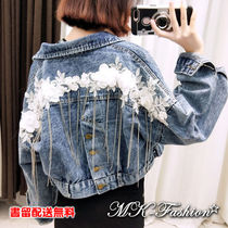 Short Casual Style Denim Plain Jackets