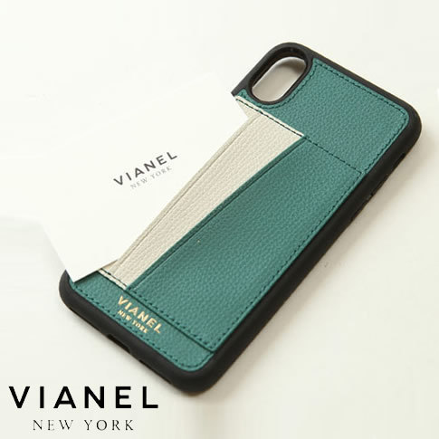 shop vianel accessories